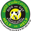 A big thank you from the Dog and Cat Rescue Foundation Samui