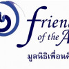 Friends of the Arts foundation seeks sponsors and partners