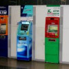 ATM to temporarily close Nov 14 for testing