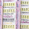 The Thai State Lottery