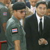 Abhisit Vejjajiva has been formally charged with murder