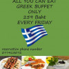 Friday nights 'all you can eat' buffet at the Olive Tree Greek Traditional Restaurant