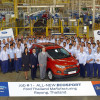 Ford Thailand starts producing EcoSport SUV; PH launch today – See more at: http://motioncars.inquirer.net/25025/ford-thailand-starts-producing-ecosport-suv-ph-launch-today#sthash.08gVt1gE.dpuf