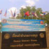 Supporting foreign prisoners in Samui Jail