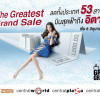 "Retail giants CPN, Central, Zen, Robinson and The1Card join forces to stimulate mid-year economy with ""The Greatest Grand Sale"""