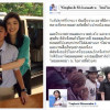 Yingluck Thanks Supporters
