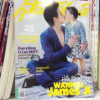 Magazine Cover of Adult Actor Kissing 2-Year-Old Girl Stirs Controversy