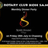 July Rotary Fellowship Dinner