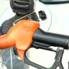 Oil prices to be cut sharply midnight