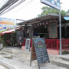 Lovin' Lamai – The Codwhopaa Cafe