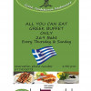 Great news for lovers of Greek food – all you can eat buffet now on Sunday as well