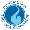 Thailand organizes World Spa and Well-Being Convention