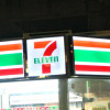 Armed robber steals over B17,000 from Phuket Town 7-Eleven