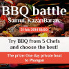 Battle of the BBQ – come and judge the great BBQ Battle at KazanBaran 21st February