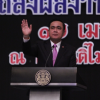 PM urges all Thais to make Thailand worth visiting