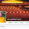 Buddhist Authority to Investigate Anti-Islam 'Facebook Monk'
