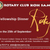 You are warmly invited to the Rotary September Fellowship Dinner