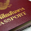MFA provides passport service in Nakhon Si Thammarat
