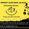 Rotary Fellowship Dinner on Friday 30th October