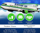 Malaysia launches first Islamic-compliant flight to Langkawi yesterday