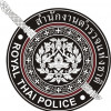 Royal Thai Police cautions those sharing content regarding the royal institution & national security