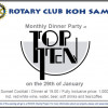You are warmly invited to join us at the first Rotary Club Fellowship Dinner of 2016