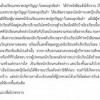 Child abduction story was fictional Phuket Police confirm
