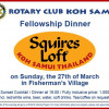 March Rotary Fellowship Dinner at Squire's Loft, Fisherman's Village