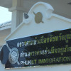 Keep the immigration overstay re-entry ban, says Phuket poll