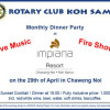 Rotary Fellowship Dinner on 29th April at the Impiana
