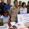Dubai Thai woman drug mule caught with 1.8kg of cocaine at Phuket Airport Eakkapop Thongtub