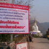 Water shortage forces a famous temple in Khao Kho to close down