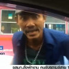 Foul mouthed Bangkok bus driver caught on tape is punished – with a week's holiday