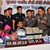 "Bangkok drug dealer ""Mac Black Dragon""  arrested"
