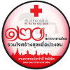 Red Cross giving equal medical access to transgender in Thailand