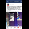 "Banks: ""Our ATM security is international standard' – oops, we left the keys in the lock – Samui"