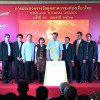TAT opens nominations for 11th Thailand Tourism Awards 2017
