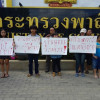 Danish man conned me of 100 million baht while I had cancer –  Thai woman begs PM for justice