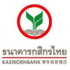 Kasikorn Bank offline for four hours later this month