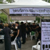 Govt lends black clothing to mourners in need