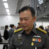 Immigration Bureau confirms internal system not hacked