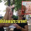 Krabi governor warns tourists and locals to beware fake 100 baht banknotes