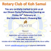 February Rotary Fellowship at Impiana Resort