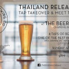 American-style craft beer from Vietnam finally arrives in Koh Samui