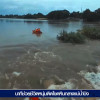Man saved after three hour ordeal clinging to rocks in Mae Ping river
