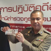 Fake 1000 baht notes: Pattaya police arrest three eastern Europeans