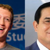 Facebook Founder To Visit Prayuth Later This Month
