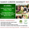 Coming up this Sunday – Samui Green Market at Elysia