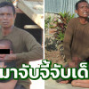 Burmese man beaten unconscious by the mob after taking little boy hostage