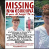 Missing Russian woman's trail leads from Samui to Phuket